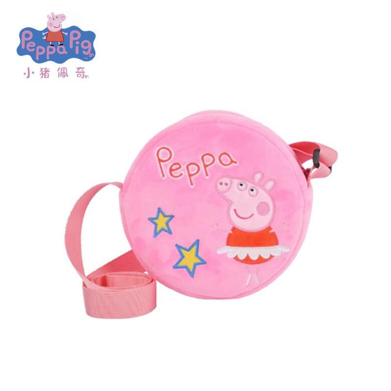 New Peppa pig toys  16CM Genuine plush pig bag Pink Peppa Pig George Backpack hot sale satchel For Children's birthday gift
