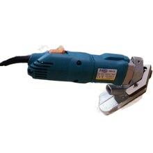 1 pc électrique arrière broyeur à eau machine FR217S à main arrière fraisage de leau machine outils équipement 220 V 750 W