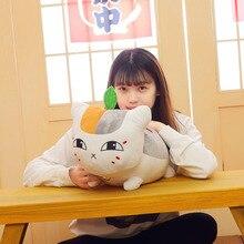 30/45 cm Plüsch Spielzeug natsume Buch der Freunde Japanischen Anime Natsume Yuujinchou Nyanko Sensei Cat Action Kind kinder Spielzeug