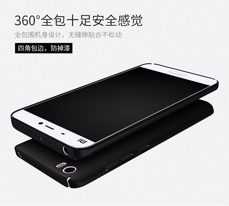 Moda dysk matte case dla xiaomi mi5 przypadki mi5s xiaomi mi 5S case mi 5 360 pełna ochrona pokrywy plastikowe etui na telefony P18 6