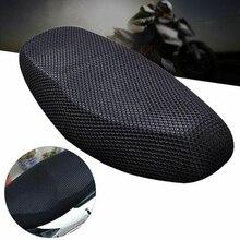 Protection maille 3D filet antidérapant pour moto   Accessoires noirs Anti-poussière pour vélo électrique pièces de rechange