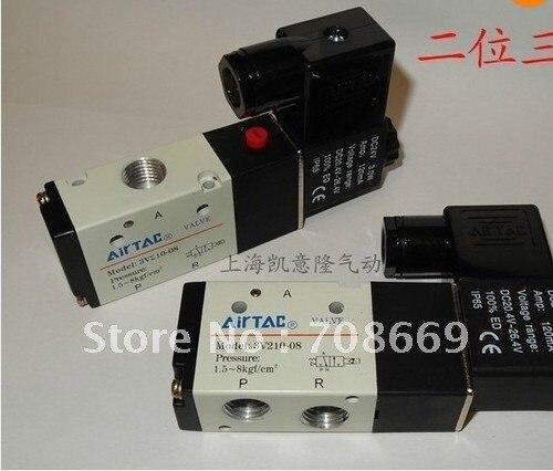 "3V210-08 DC12V 3Port 2Position 1/4"" BSP Single Solenoid Pneumatic Air Valve"