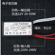 10 Stuks Output Ac 12V G4 MR11 Gu 5.3 MR16 50W Ac 220V Halogeen Led Driver elektronische Transformator Lamp Kraal Transformator