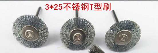 Frete grátis pcs de 25 3*3mm T tipo SS fio escovas para remoção de rebarbas, ferrugem, poeira, a camada de óxido, revestimento & polimento de metais