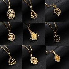 En gros nouveau or/argent/or Rose couleurs arabe islamique dieu Allah pendentif collier femmes musulmanes bijoux de charme