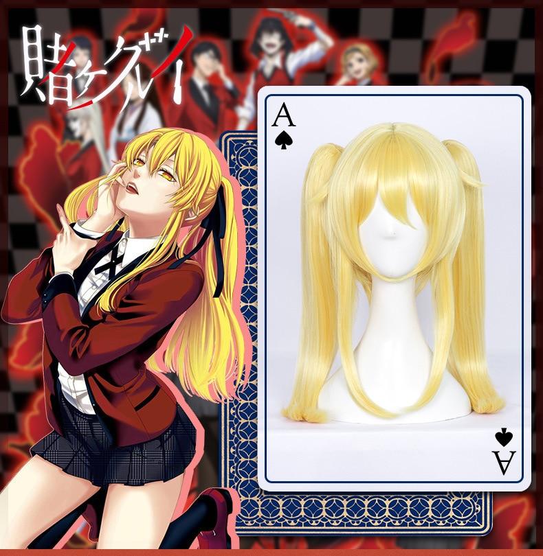 Kakegurui, jugador compulsivo Mary Saotome, Cosplay, 45cm, cola de caballo dorado claro, pelucas de pelo sintético resistentes al calor + gorro de peluca gratis