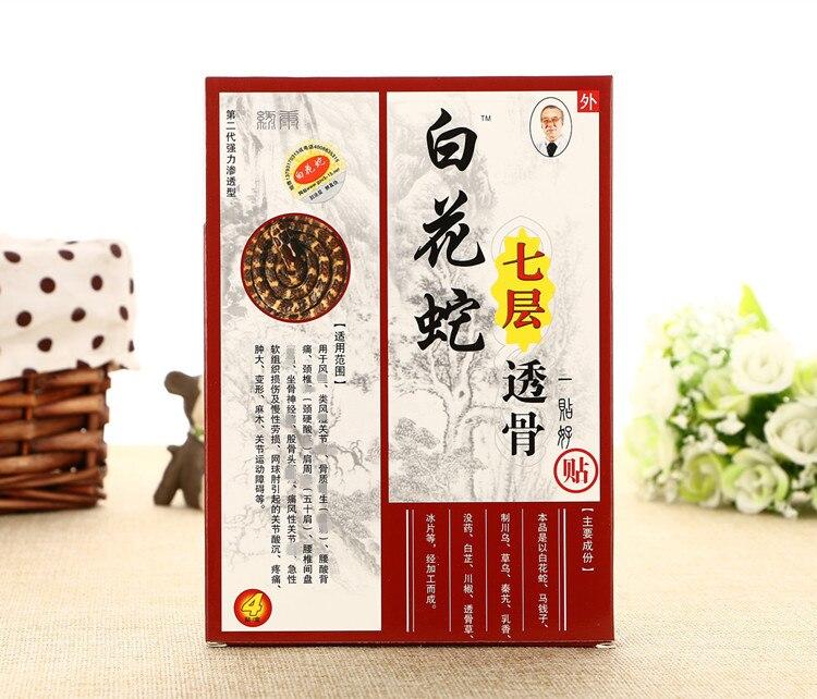 20 parches de yeso médico chino dolor Muscular parche de hombro rígido alivio de la espondilosis tratamiento de infrarrojo lejano relajación
