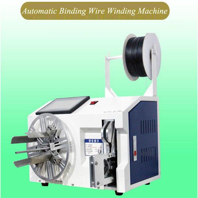 Máquina de encuadernación automática de alambre de encuadernación de cable de alimentación de 8-30mm máquina de encuadernación DG-830S