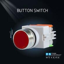 Ücretsiz kargo 5 adet/grup basmalı düğme anahtarı PCB Y090 (LAY37 Y070 LAY7)-11BN kırmızı renk gümüş kontakları yüksek kaliteli