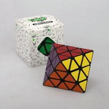 Lanlan Octahedron White/Black Cubo Magico Twist Puzzle Educational Toy Gift idea  Drop Shipping