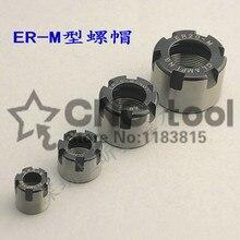 1PCS ER8-M/ER11-M/ER16-M/ER20-M Mutter für ER8/ER11/ER16/ER20 Collet Spann, CNC Collet Chuck Muttern, Standard Qualität Typ M