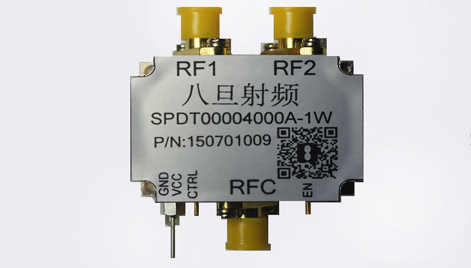 free shipping de hs high sensitivity broadband microwave coaxial rf detector 0 01 3ghz 9ghz RF microwave broadband absorption coaxial SPDT Switch SPDT DC-4000MHz