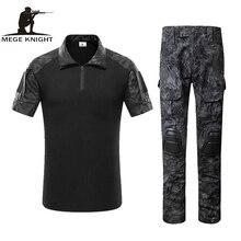 Mege équipement tactique armée militaire ACU uniforme, T-shirt de Combat Plus pantalon avec genouillères, vêtements de Paintball Airsoft dassaut rapide