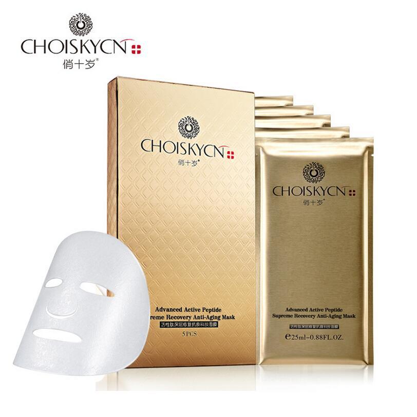 Только оригинальная омолаживающая маска CHOISKYCN Advanced active peptide Supreme Recovery против