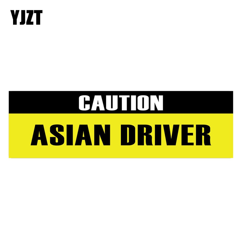 YJZT 16,7 CM * 5CM personalidad precaución asiática divertido pegatina PVC para coche 12-0285