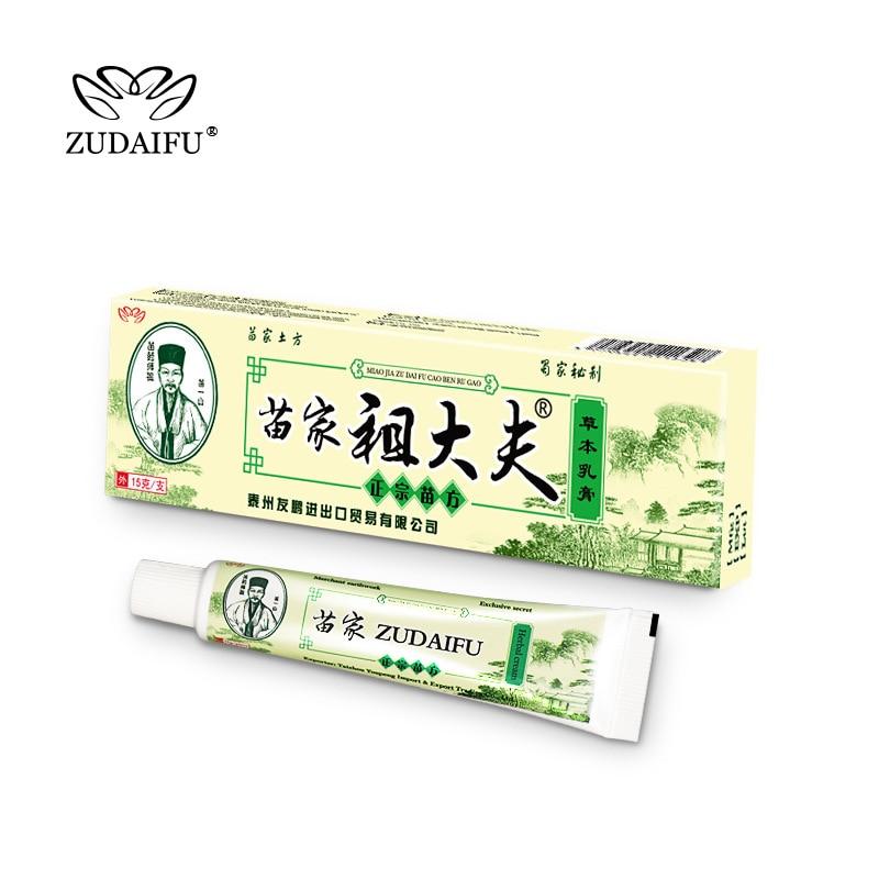 YIGANERJING Zudaifu Psoriasis Cream Skin Care Cream Psoriasis Skin Cream Dermatitis Eczematoid Eczem