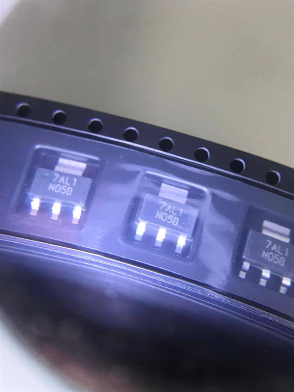 LM1117MP-3.3 LM1117IMP-3.3 SOT223 Original autentico e novo Frete gratis