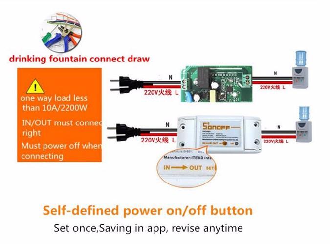 Sonoff Moduł Automatyki Inteligentnego Domu Wifi Przełącznik Uniwersalny Zegar Diy Przełącznika Bezprzewodowego Pilota zdalnego sterowania Poprzez IOS Android 10A/2200 W 13
