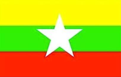 Birmania 1972 1 Kyat verde Bogyoke Aung San Kyats... 100% Real conmemorativa nota Original colección