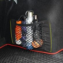 Нейлоновая сеть для багажника автомобиля/багажная сеть с подложкой для Volkswagen VW GOLF 5 6 7 GTI TIGUAN PASSAT B5 B6 B8 JETTA MK5 MK6 POLO