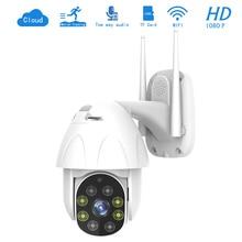 Wireless Security Camera HD 1080P PTZ IP Camera IR Outdoor Waterproof Home Surveillance Two Way Audio Auto Tracking CCTV Camera