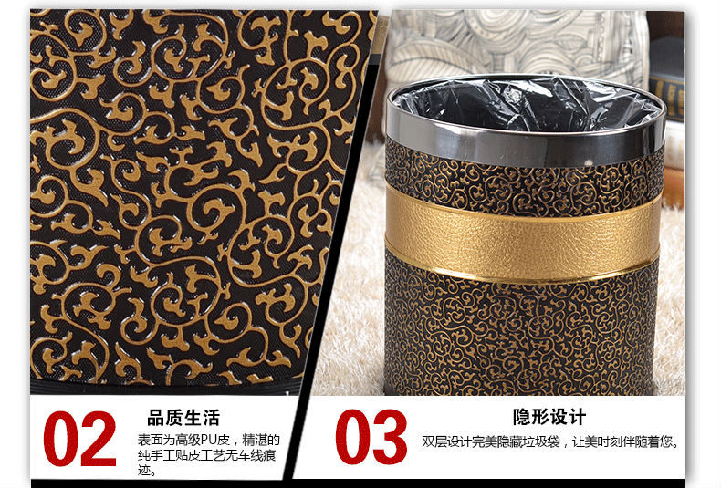 10L round double-layer metal & leather trash garbage waste rubbish bin can storage bucket dustbin for home office 382A enlarge
