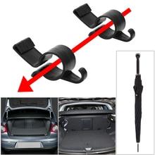 2 шт./компл. держатель зонта Автомобильный задний багажник Монтажный кронштейн крючок для полотенца для зонта подвесной крючок автомобильный органайзер для багажника