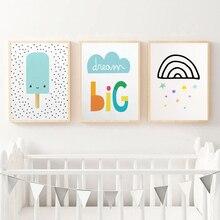 Rainbow Nursery Wall Art Print Canvas Posters Cartoon Dream Big Painting Decorative Picture Nordic Kids Bedroom Decoration