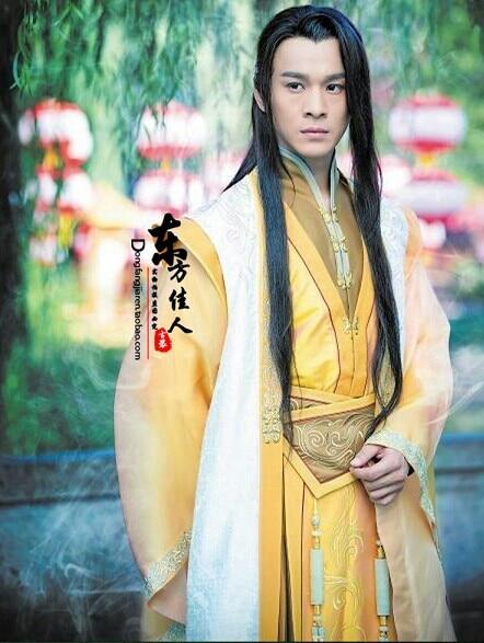 Hot TV Play Gujianqitan Tale of Antique Sword Actor Ouyangshaogong Male Costume Drama Costume Swordmen Costume
