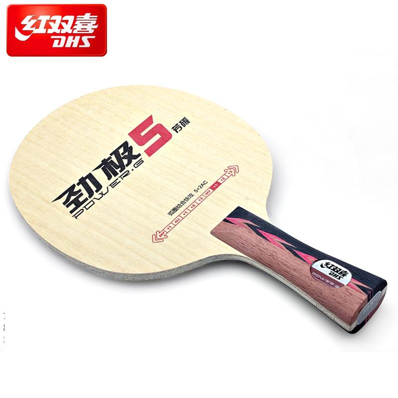 Raqueta De tenis De mesa genuina DHS POWER-G 5 PG5 PG 5 raqueta De Ping Pong 5 madera 2 carbono raqueta De Ping Pong Bat