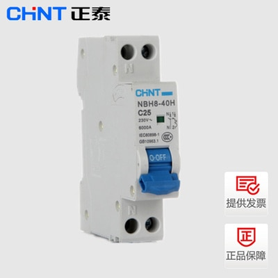 CHINT, mini Disyuntor de alto rendimiento, 1P 2, NBH8-40 linde C10 4.5KA MCB, interruptor de aire