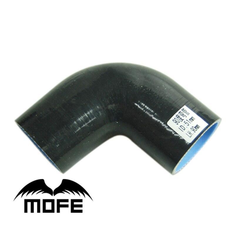 MOFE, 90 grados, cada tipo de especificación, diámetro Variable, acoplamiento de unión de manguera recta de silicona de 38mm, 51mm, 63mm, 76mm