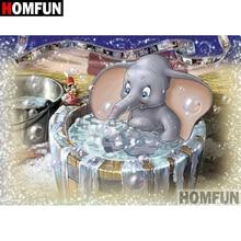 "HOMFUN Full Square/Round Drill 5D DIY Diamond Painting ""Cartoon elephant"" Embroidery Cross Stitch 5D Home Decor Gift A07688"