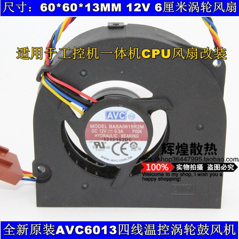 AVC BASA0615R2M-مروحة تبريد ، منفاخ توربين 12 فولت 5 فولت 6013 ، 6 سنتيمتر ، جديد
