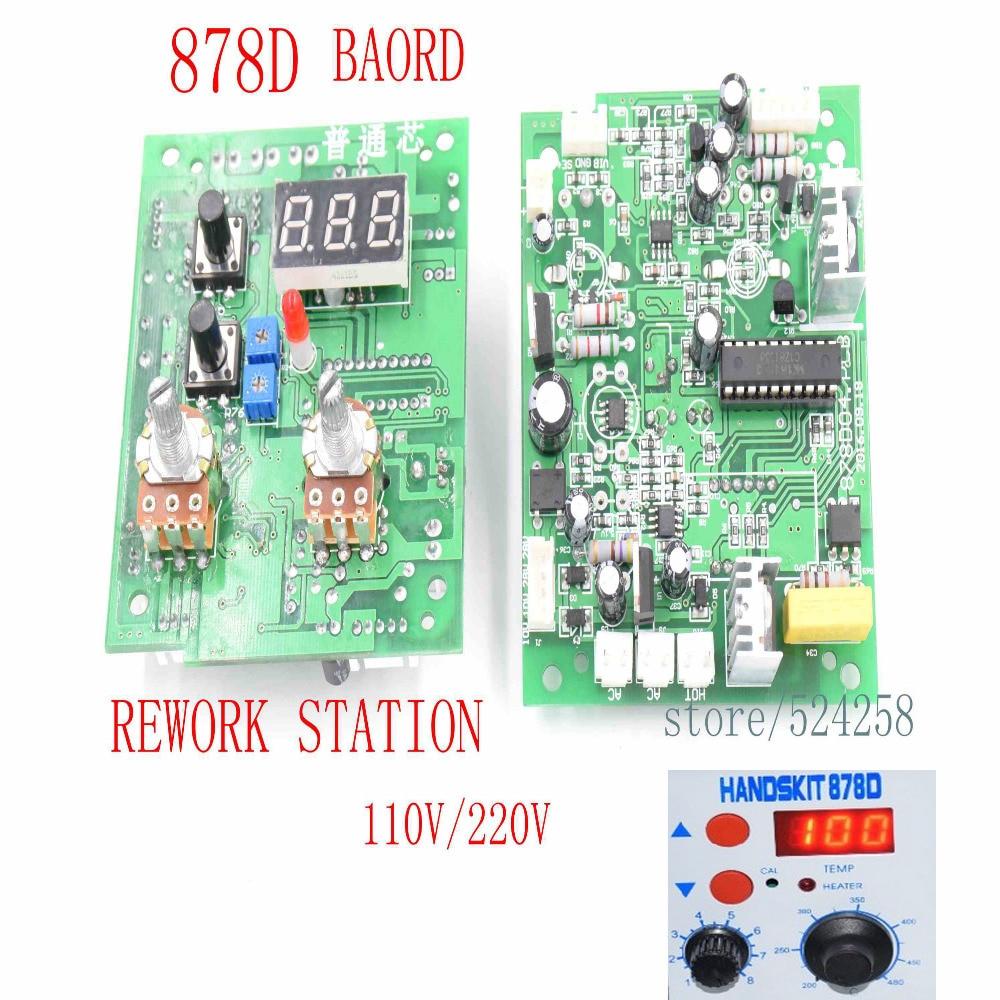 878D 2 in 1 SMD Heißluft Und Löten Station 220v BGA Rework Station Schaltung PCB Temperatur Control Board
