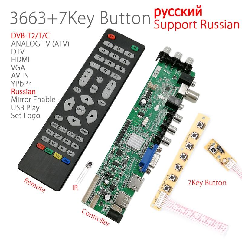 3663 nueva señal Digital DVB-C DVB-T/T2 Universal LCD LED TV controlador placa + 7Key botón actualizado 3463A ruso