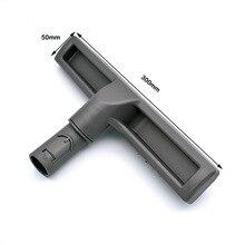 Aspirateur brosse sol dur pour Dyson V6 DC62 DC59 brosse aspirateur