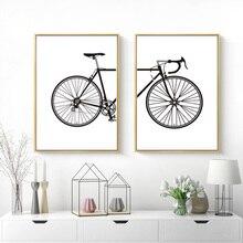 Lienzo minimalista abstracto en blanco y negro con imagen de bicicleta nórdica, póster impreso, imágenes artísticas para pared, decoración para el hogar y la Oficina