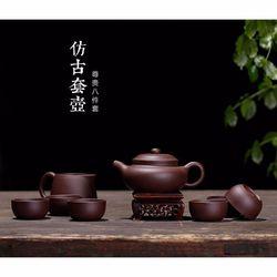 Archaize recomendados despiu minério de barro roxo definir um pote de seis xícaras de chá caneca justo presentes personalizados logotipo da empresa em venda