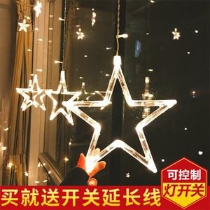 3.5M Star Pendant Lights Bedroom Living Room Led Starry Pentagram Star Lantern Flash String Night Lamp Christmas Decor Curtains