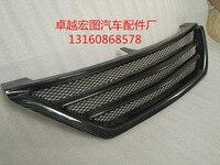 Fit for HONDA 2010-2012 MARK REZI GS carbon fiber Or FPR car Grille Racing Grills high quality