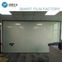 sunice 1 2mx1m size can be customized privacy magic film building automobile window tint magic smart film
