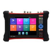 Testeur de vidéosurveillance HD H265 4K 7 pouces   Écran tactile Retina, multifonction, prise en charge WIFI, Hotspot DC12V2A, sortie PoE DC48V