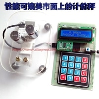 Free shipping Weighing scale weighing pressure detection sensor HX711 electronic training kit