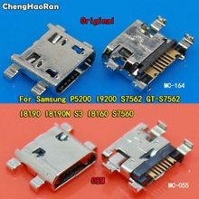 ChengHaoRan 2pcs 7Pin Micro USB Connector Charge Socket Jack for Samsung P5200 i9200 S7562 GT-S7562 I8190 S3 I8160 S7560,5 Feet