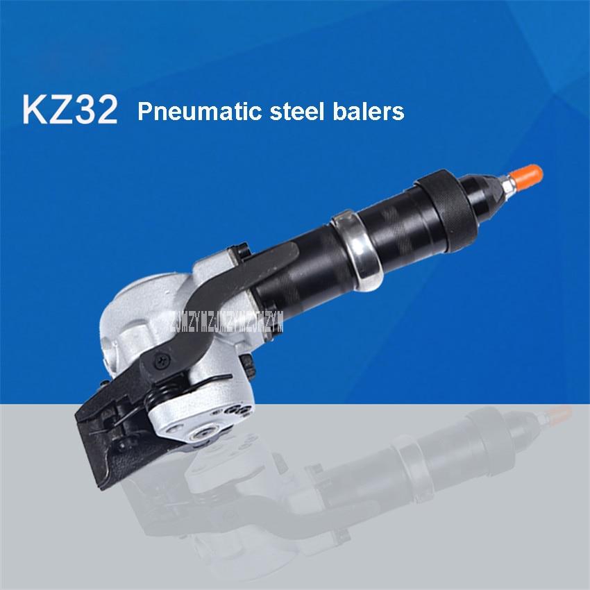 Kz32-0.4 ميجا باسكال 19-32 مللي متر/دقيقة محزمة حزام الصلب الهوائية ، 5.3 متر/دقيقة