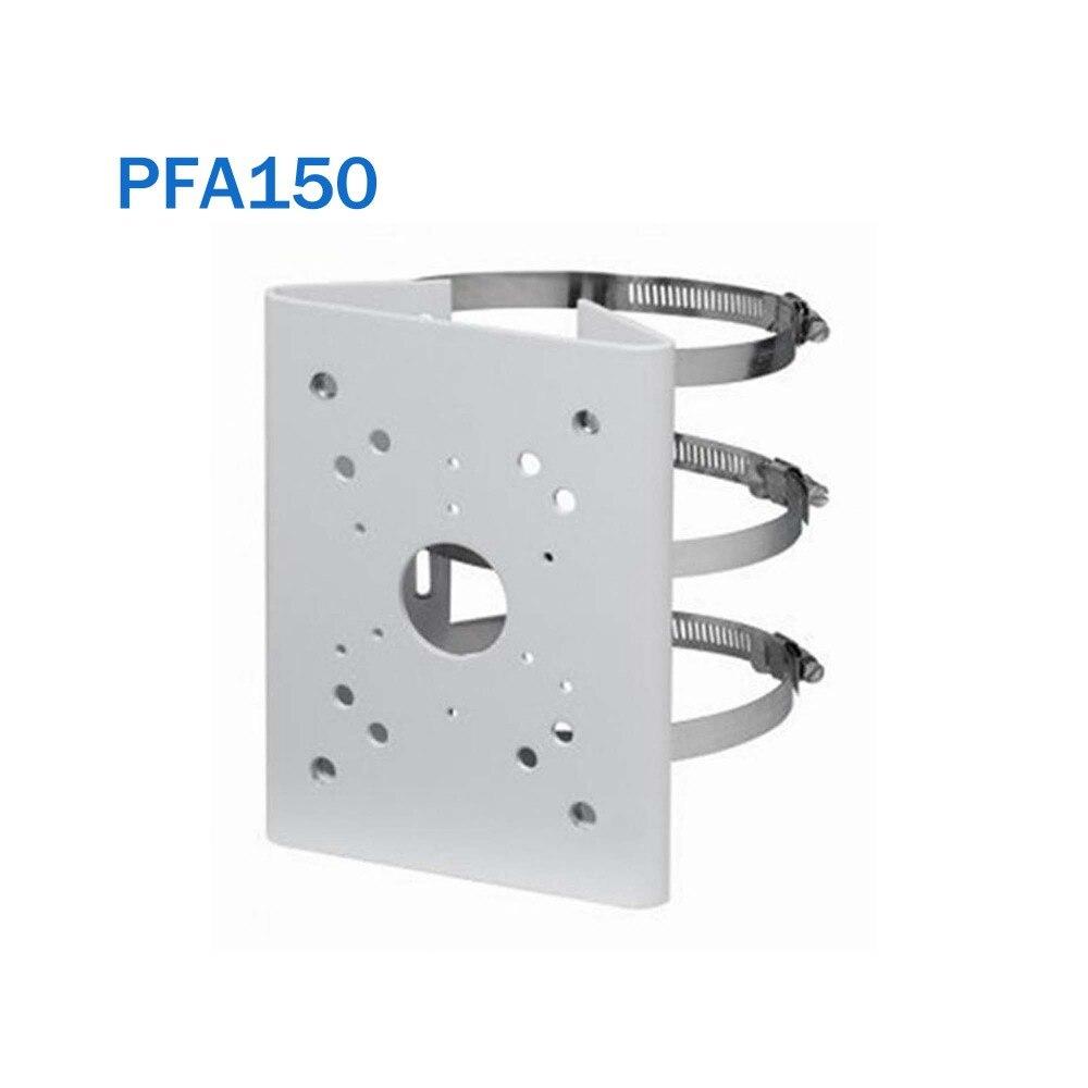 DH PFA150 Aluminum Pole Mount Bracket for DH IP Camera CCTV Accessories Bracket