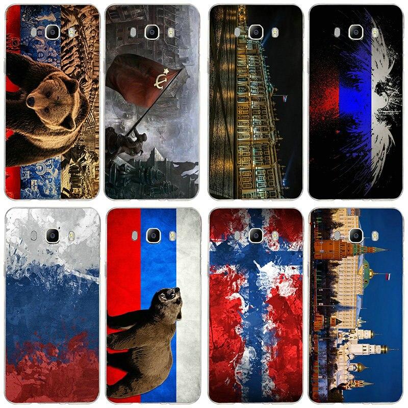 Weiche Telefon Fall für Samsung S2 S3 S4 S5 Mini S6 S7 Rand S8 S9 S10 Plus Lite Anmerkung 5 8 9 Shell Rot Gott Beliebte Russland Flagge