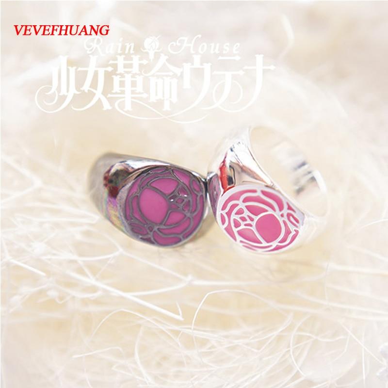 VEVEFHUANG Anime Revolutionary Girl Utena Tenjo GEM Cosplay Rozen Maiden Ring Rose Sygnet Accessories Badge Cтрана Cамоцветов
