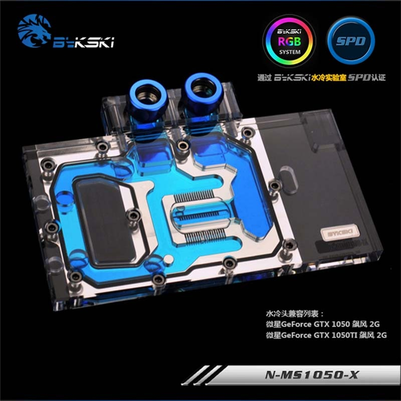 Bloque de agua Bykski N-MS1050-X GPU para MSI GTX1050 GTX1050Ti enfriador de agua de tarjeta gráfica de cobertura completa